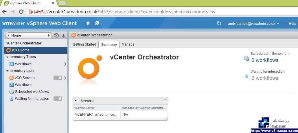 نمای سرور vCenter Orchestrator