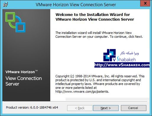 ویزارد نصب VMware Horizon View