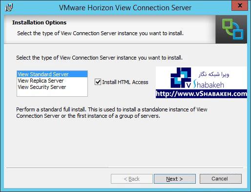 نصب Standard سرور Connection