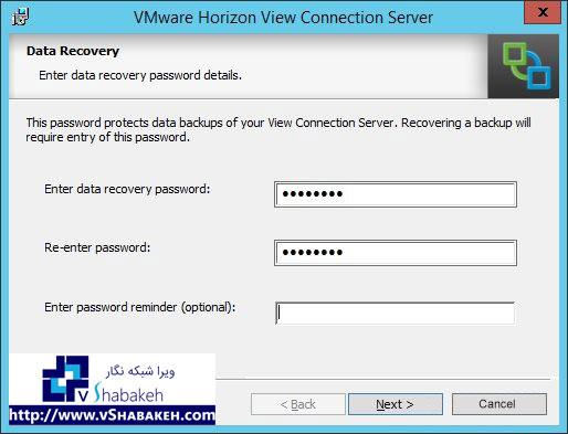 انتخاب رمز عبور بازیابی پایگاه داده