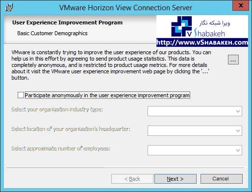 ارتقاء تجربه نصب با شرکت VMware