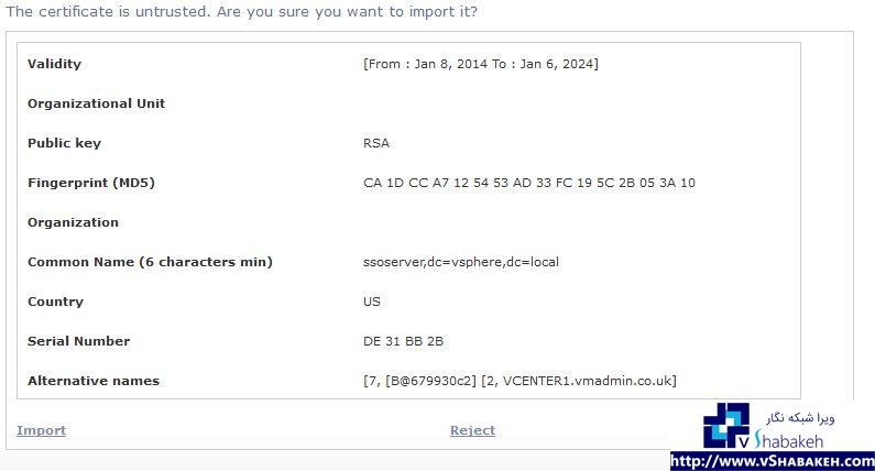 انتقال Certificate به سرور vCO