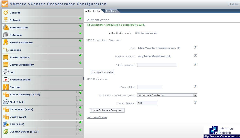 ذخیره تنظیم های پیکربندی سرور vCO