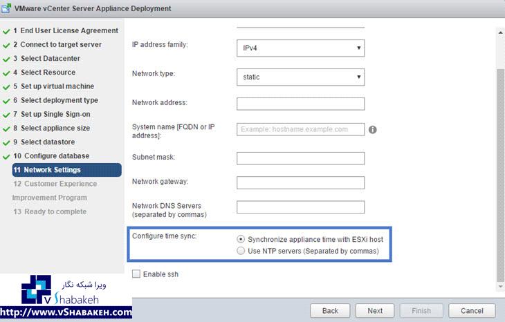 پیکربندی NTP در VMware vCSA | فعال نمودن NTP در زمان نصب VCSA