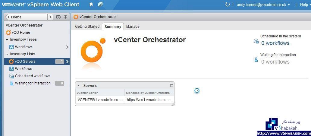 افزونه vCenter Orchestrator