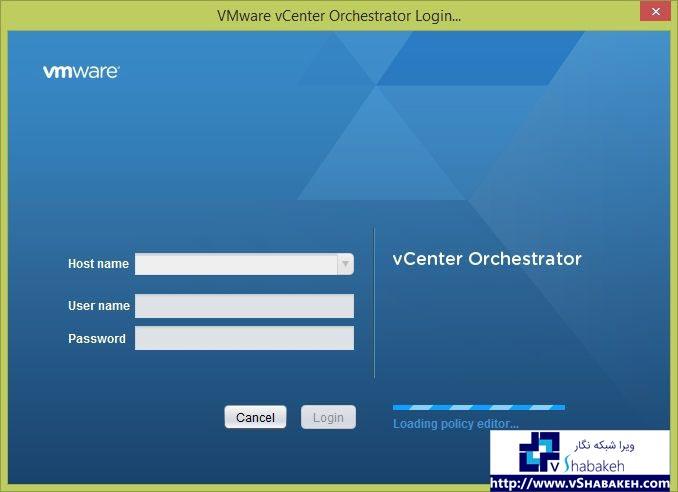 کنسول سرور vCenter Orchestrator