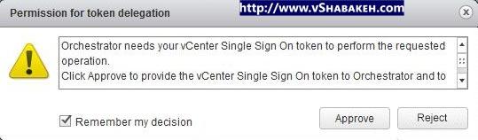 ارتباط سرور vCO و SSO