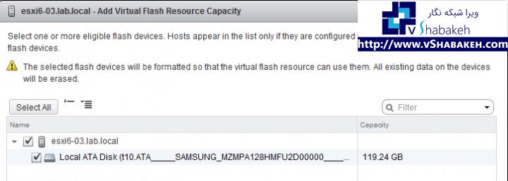 VMware vFlash چیست؟ | انتخاب SSD به عنوان کش