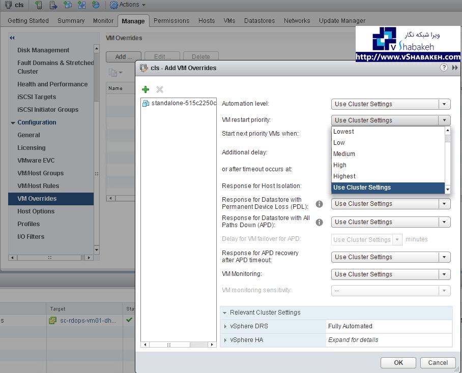 ارجحیت راه اندازی ماشین های مجازی - VM Restart Priorities