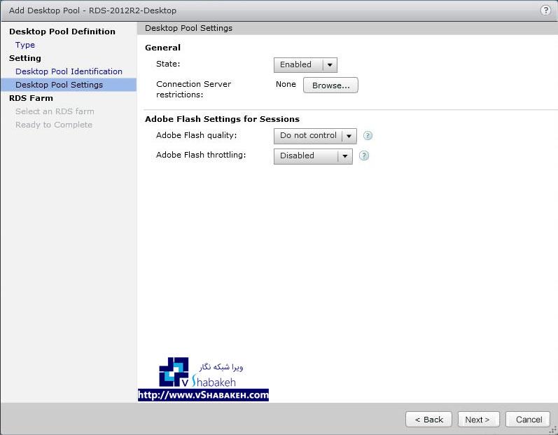 تنظیم های تکمیلی برای ساخت Desktop Pool