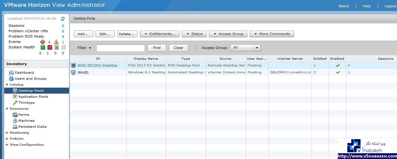 مشاهده Desktop Pool های ساخته شده