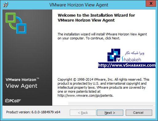 نصب VMware Horizon View Agent بر روی سرور RDS