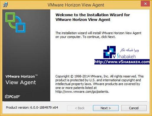 نصب VMware View Agent