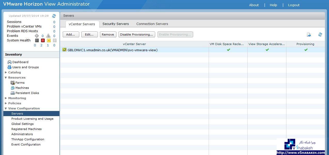 بررسی اضافه شدن سرور vCenter به Horizon View