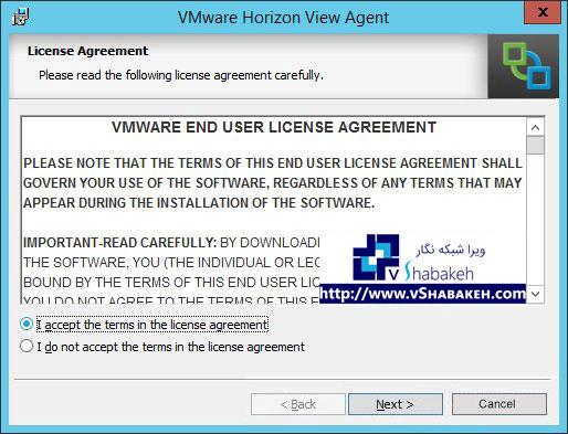 توافقنامه نصب VMware Horizon View Agent