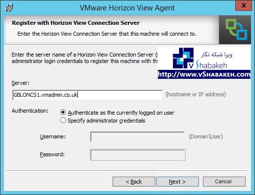 ثبت سرور RDS باید در سرور Connection