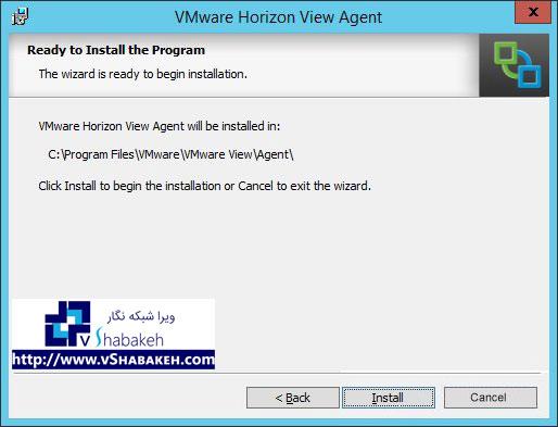 نصب Horizon View Agent