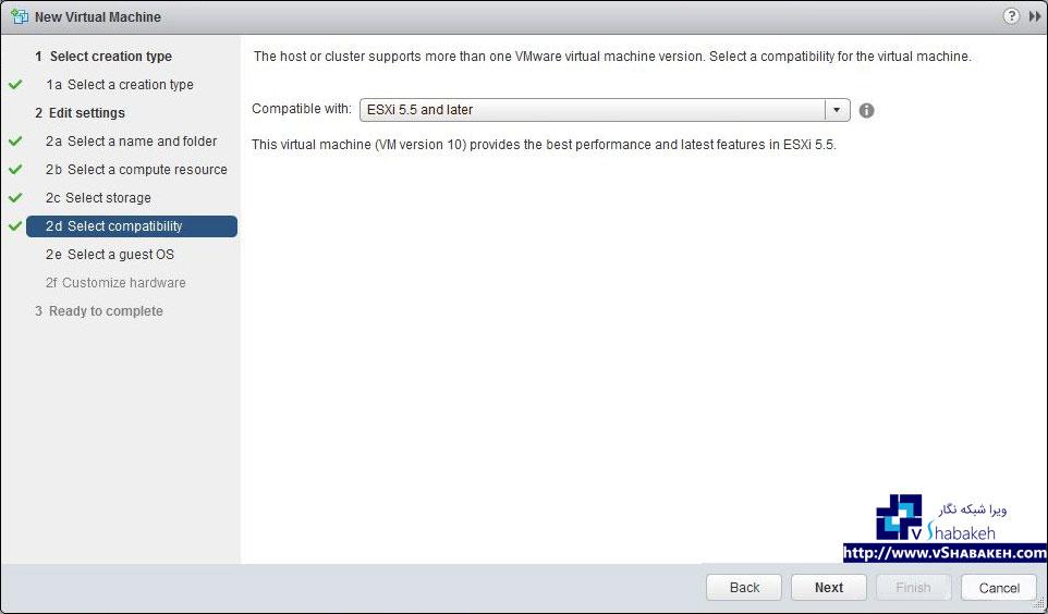 نسخه سخت افزار ماشین مجازی