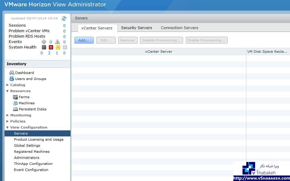 اضافه نمودن مشخصات سرور vCenter در سرور Horizon