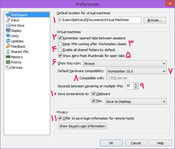 آموزش کار با VMware Workstation | (محیط کاری | Workspace)