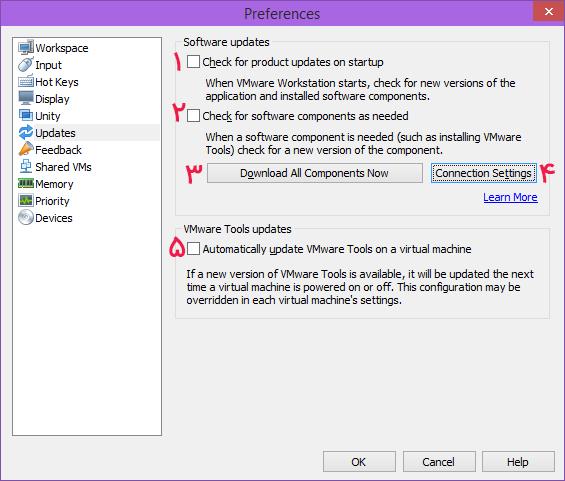 آموزش کار با VMware Workstation (بروزرسانی | Update)