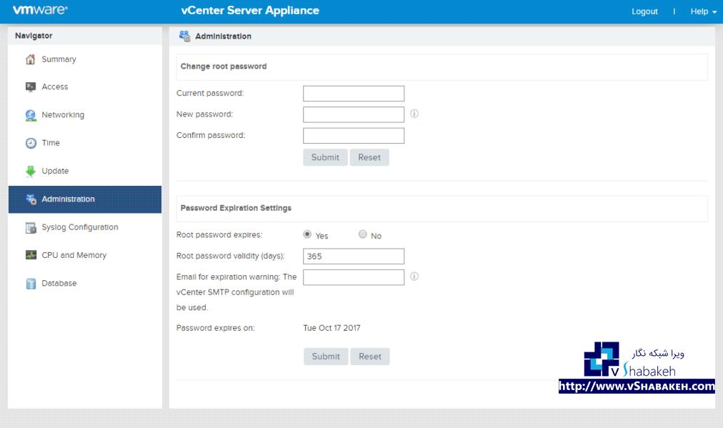 در قسمت Administrator تنظیم های مربوط به کاربران مدیر را مشاهده خواهید نمود.