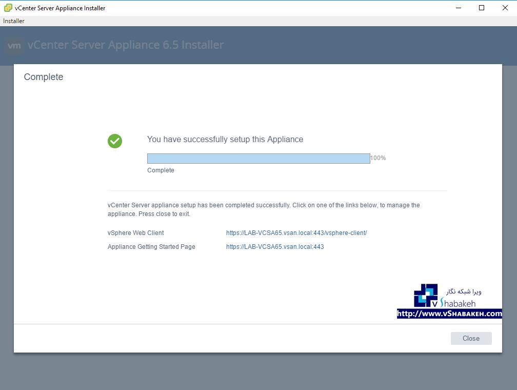 پیکربندی VCSA کامل شد