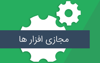 معرفی VMware Operations Manager