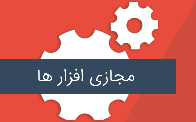معرفی Microsoft System Center Virtual Machine Manager