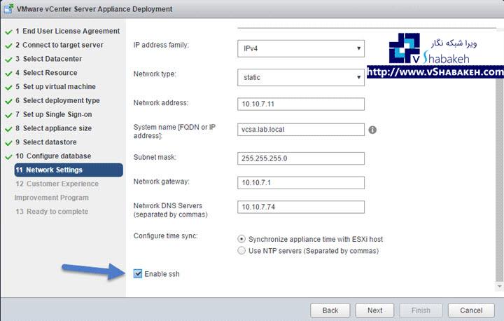 روش فعال نمودن SSH در VMware vCSA | فعال نمودن SSH در زمان نصب vCSA