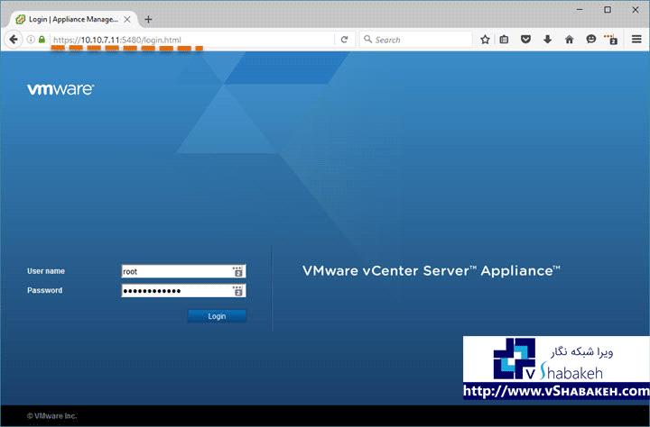 روش فعال نمودن SSH در VMware vCSA | ورود به کنسول تحت وب vCenter