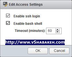 روش فعال نمودن SSH در VMware vCSA | Bash Sell چیست ؟
