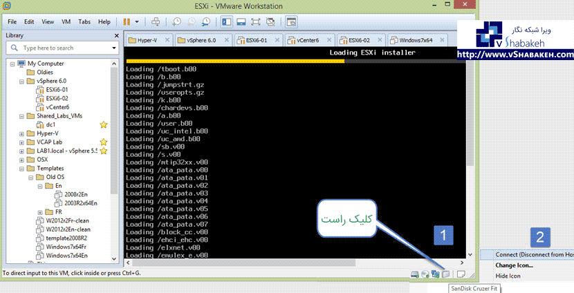 راهنمای نصب VMware ESXi 6 | اتصال USB در VMware Workstation